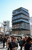 Tokyo: Unidentified Tourists Around Asakusa Culture Tourist Center