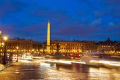 picture of obelisk  - Eiffel Tower and The Obelisk  from Place de la Concorde at night - JPG