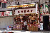 Dry Food Shop In Hong Kong