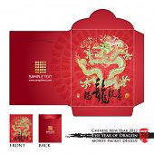 Chinese New Year Money Red Packet (Ang Pau) Design with Die-cut. Translation of Calligraphy: Lucky D