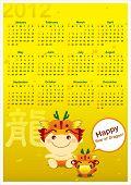 2012 Calendar, Year of Dragon