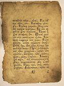 old book sheet