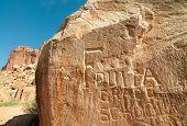 Fruita schoolhouse rock carving