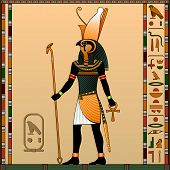 Religion Of Ancient Egypt. Horus Is The God Of Heaven, Of Royalty, The Patron Of The Pharaohs. Ancie poster