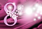 Pink Background For Holiday March 8 International Womens Day With Flowers, Petals And Digit Eight, T poster