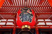 Lanternat Sensoji Asakusa Temple