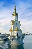 Church Of Saint Wonderworker Nikolay On Waters