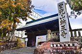 Rinnoji Temple in Nikko Japan