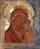 Madonna (mary) And A Child (jesus Christ)
