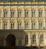 Moscow, Big Kremlin Palace