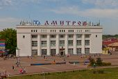 Shopping Center Dmitrov In Dmitrov, Russia