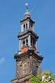 Amsterdam - Wester Tower - Westerkerk