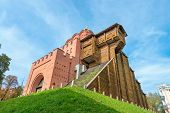 Golden Gate Archaeological Monument In Kiev, Ukraine