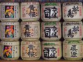 Barrels of sake at a Japanese Temple