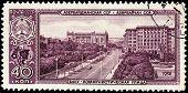 Baku Stamp