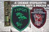 Kiev,Ukraine.Oct 16.Illustrative editorial.Pro-Ukrainian nationaist formations unformal chevrones..At October 16,2014 in Kiev, Ukraine