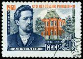 Vintage Postage Stamp. The Great  Russian Writer Anton Chekhov.1.