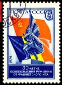Vintage  Postage Stamp. Russian Soldier.