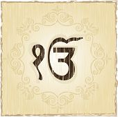 Grunge Ek Onkar, Khanda the holy motif