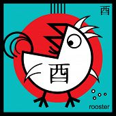 rooster, sign of the oriental calendar