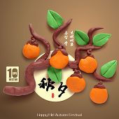 Vector Clay Persimmons of Mid Autumn Festival. Translation, Main: Chuseok (Mid Autumn Festival), Sec