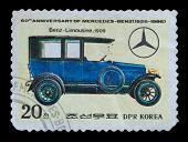 Stamp Printed In Korea