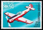 Aircraft Yakovlev