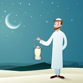stock photo of muslim man  - Illustration of islamic man in traditional outfit - JPG