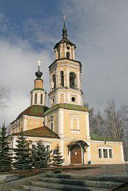 picture of planetarium  - VLADIMIR RUSSIA  - JPG
