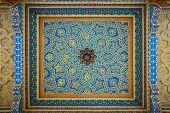 Fresco On Mosque Ceiling