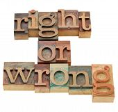Right Or Wrong Moral Dilemma