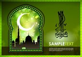 Vector Islamic pattern for Muslim celebration