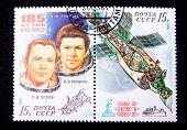 1981 USSR stamp