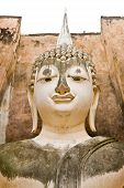 foto of chums  - The face of image of Phra Atchana the big image of Buddha in Sri Chum temple the Sukhothai Historic Park Thailand - JPG