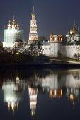 Convento de Moscou
