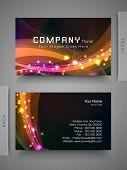 Shiny professional and designer business card set or visiting card set.