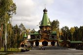 Orthodox Wooden Temple In Vicinity Ekaterinburg (russia)