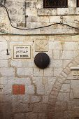 The fifth station of the God way on Via Dolorosa, Jerusalem