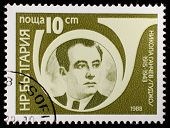 BULGARIA - CIRCA 1988: Postage stamps printed in Bulgaria dedicated to Nikola Ganchev (Gudjo) (1915-