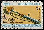 KAMPUCHEA - CIRCA 1984: A stamp printed in Kampuchea from the