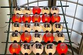 Rows Of Glowing Japanese Lanterns