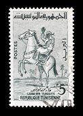 Tunisia stamp 1960