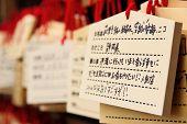 Wooden prayer tablets at a sukeikai.meijijingu