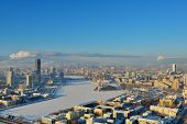 pic of ekaterinburg  - Aerial view to the central part of Yekaterinburg - JPG