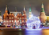Decorations And Architecture Of Moscow