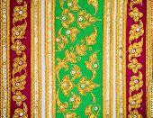 Handcraft Silk