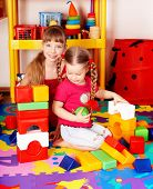 picture of children playing  - Child play block and construction set  - JPG