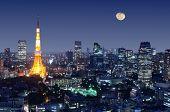 Torre de Tokio, en el barrio de Minato, Tokio, Japón