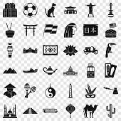 World Tour Icons Set. Simple Style Of 36 World Tour Icons For Web For Any Design poster