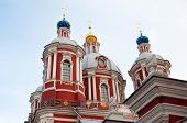 stock photo of olden days  - Moscow - JPG